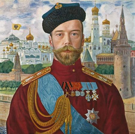 Czar Nicolia